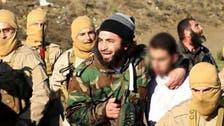 معاذ الکساسبہ کے داعشی قاتل کی پھانسی کی تیاری، خاندان کا الجمل سے ملاقات کا مطالبہ