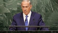 Netanyahu gives U.N. 45 seconds of 'death stare' treatment