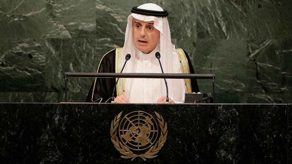 Saudi Arabia's Minister of Foreign Affairs, Adel Ahmed Al-Jubeir, speaks during the 70th session of the United Nations General Assembly. (AP)
