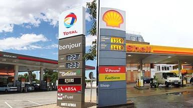 محتجون في فرنسا يغلقون 3 مستودعات للوقود