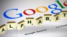 Bye bye Google, hello Alphabet: Search giant's overhaul in motion