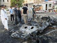 العراق.. تفجير انتحاري شرق بغداد