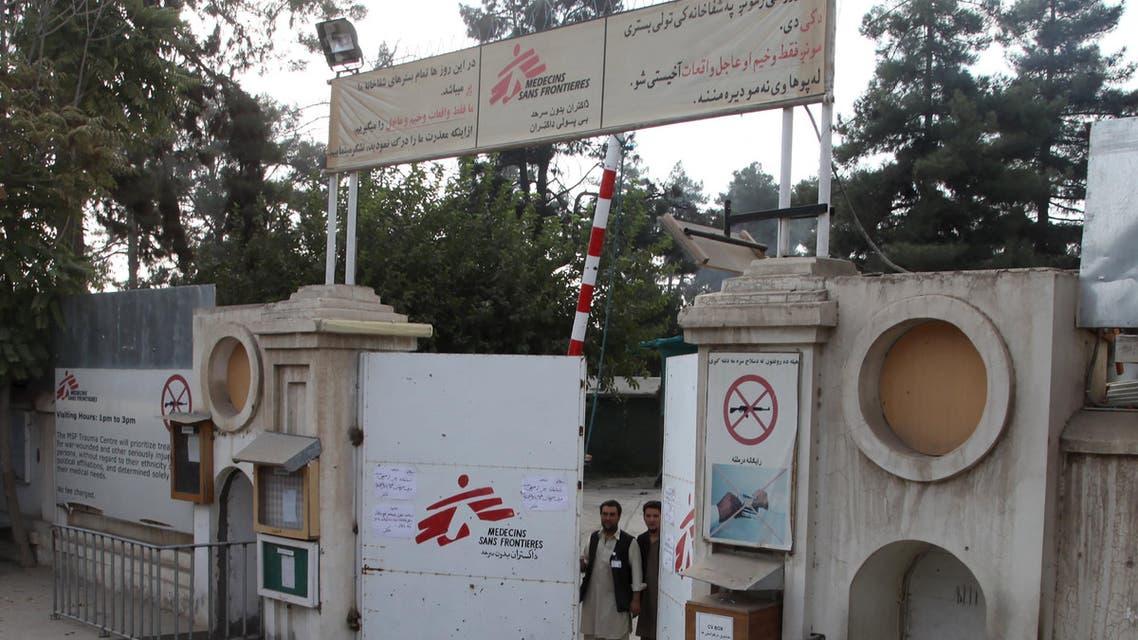 مستشفى أطباء بلا حدود في قندوز