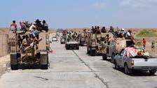 اليمن.. #القوات_المشتركة تواصل تقدمها غرب #مأرب
