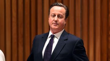 لندن: مؤتمر المانحين سيضاعف المساعدات الإنسانية لسوريا