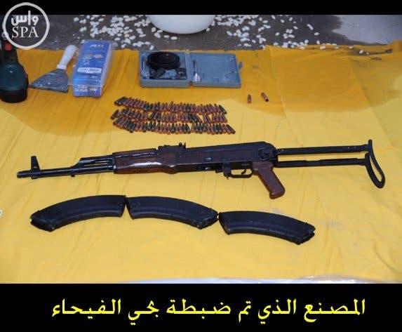 أسلحة - السعودية
