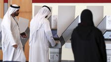UAE advisory body elections see 35.29% turnout: official