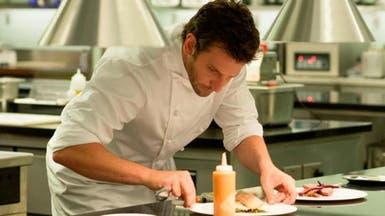 """فيلم """"حرق"""".. احتفاء بالطبخ وأهمية الفرصة الثانية"""