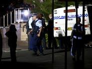 أستراليا تعتقل رجلين حول مخطط لمهاجمة مبان حكومية