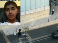 ظهور فيديو لمراهق كردي عراقي وهو يقتل شرطيا بأستراليا