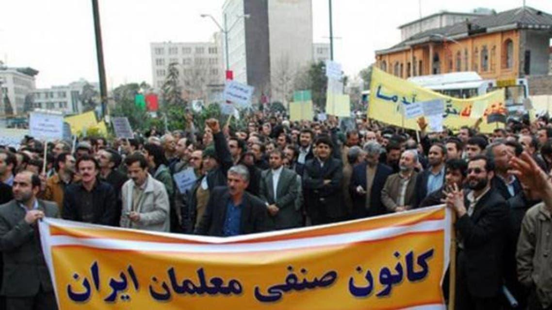 إيران مظاهرة معلمون