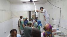 أفغانستان.. 19 قتيلاً في غارة أميركية استهدفت مستشفى