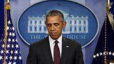 Obama vows probe into strike on Afghan hospital