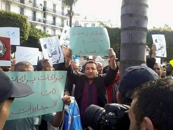 """الجزائر.. سجن صحافي متهم بـ""""التحريض على عصيان الدولة"""""""