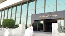 397 مليار دولار قيمة صناديق التقاعد الإجمالية في الخليج