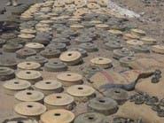 هيومن رايتس: متمردو اليمن يستخدمون ألغاماً محظورة