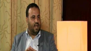 """قيادي حوثي بارز يصف ملايين اليمنيين بـ """"الأحذية"""""""