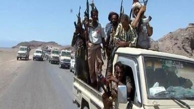 مقتل 15 حوثياً في كمين للمقاومة الشعبية بالقرب من المخا