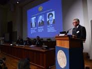 جائزة نوبل للطب لعلاجات ضد طفيليات والملاريا