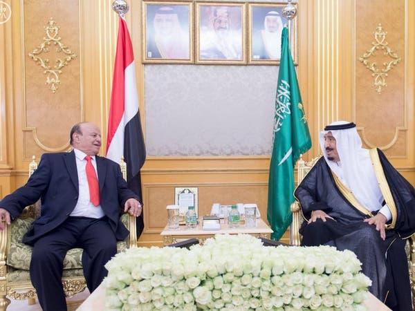 الملك سلمان يلتقي الرئيس اليمني في #جدة