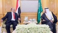 Saudi king receives Yemen's Hadi in Jeddah