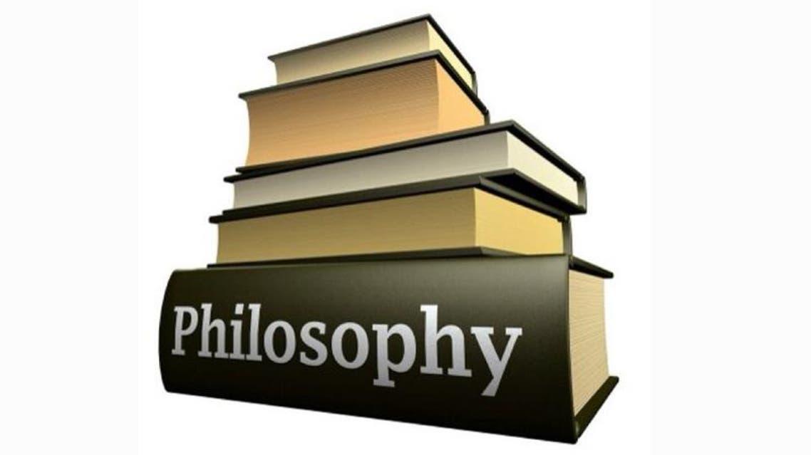 فلسفة