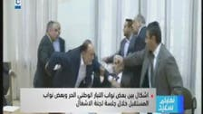 Water fight in Lebanese parliament