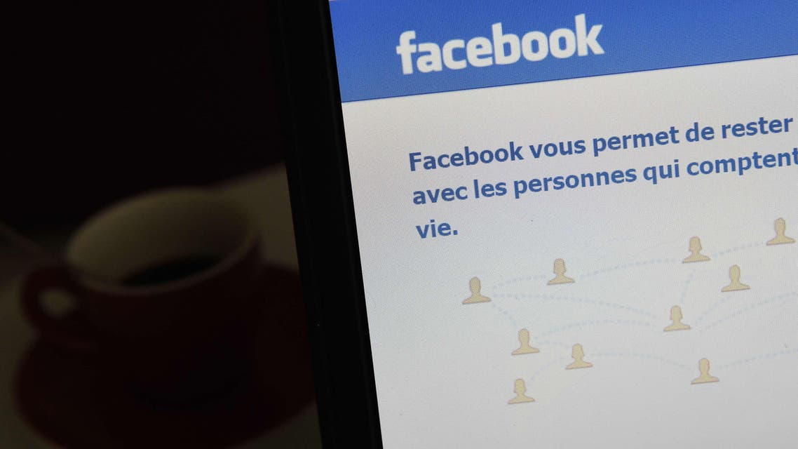 """LVE931 - Paris, Paris, FRANCE : (FILES)-- A file picture taken on March 1, 2015 in Paris shows the frontpage of the social media website Facebook. The EU top court's decision to strike down a transatlantic data sharing deal relied on by companies such as Facebook sends a """"strong signal for fundamental rights protection in Europe,"""" Germany's justice minister said on October 6, 2015. AFP PHOTO / LOIC VENANCE"""