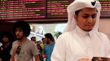 Feeling festive, Saudis spent $106 mln in Bahrain during Eid holiday