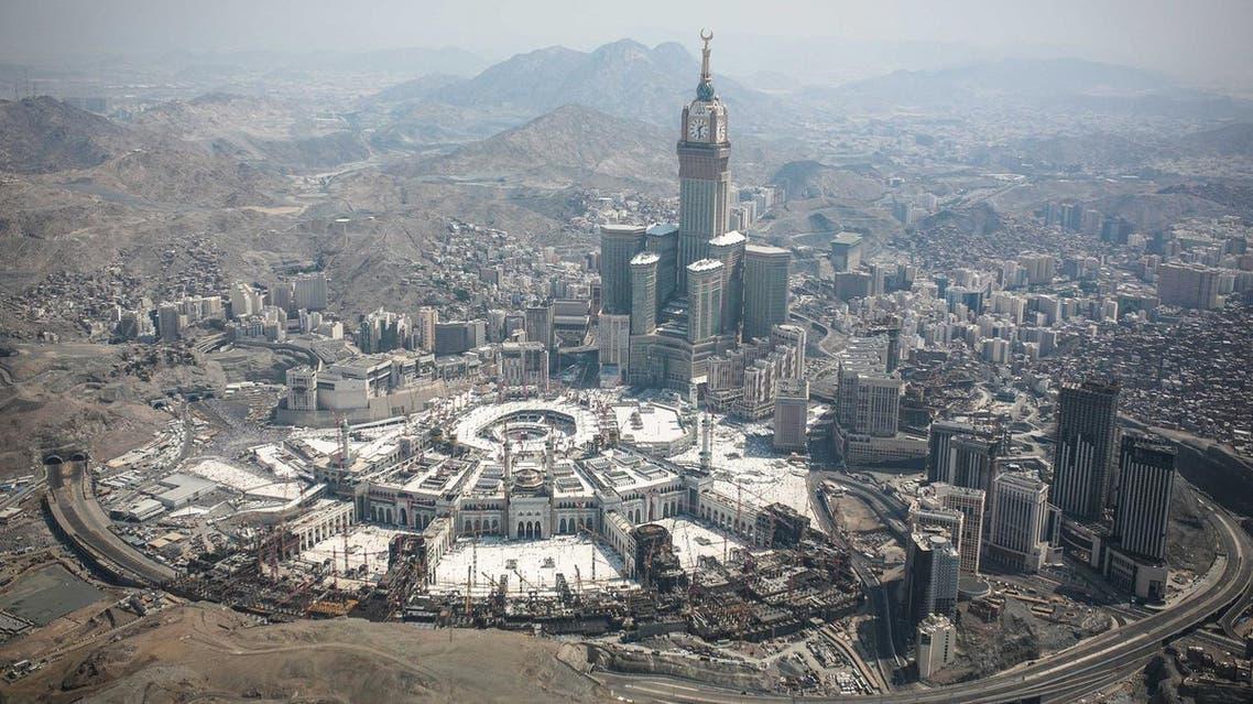 Makkah AP