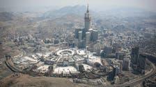 Heads of Hajj missions denounce Iran's tirade
