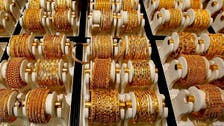 Sudan expects to hit record gold production in 2015