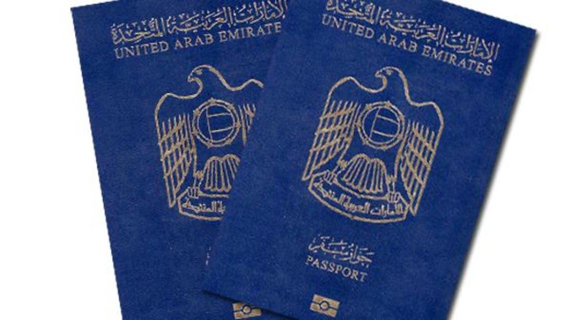الجواز الإماراتي جواز سفر إمارات