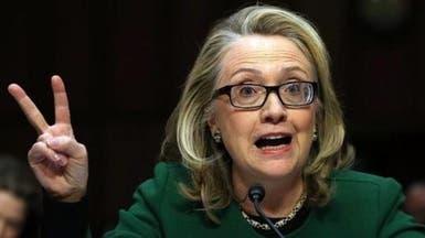 إعلان كلينتون حول هجوم بنغازي يحشد المؤيدين