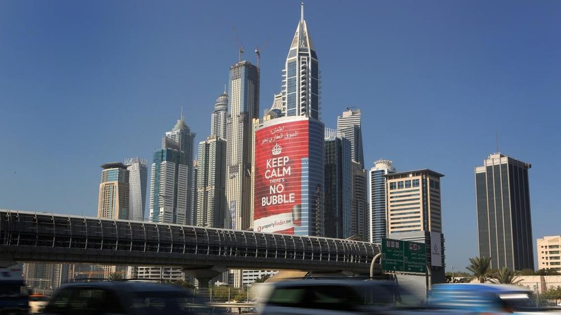 Despite the reassurances of this 2013 advertisement, property prices in Dubai have fallen sharply over the last 12 months. (File photo: AP)
