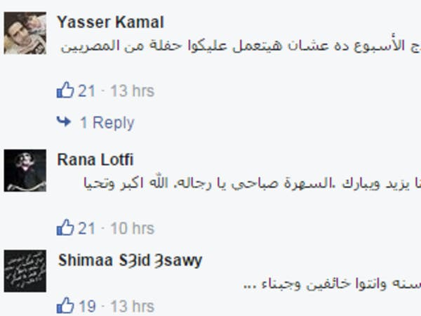 في ذكرى اكتوبر.. حرب مصرية على إسرائيل في مواقع التواصل