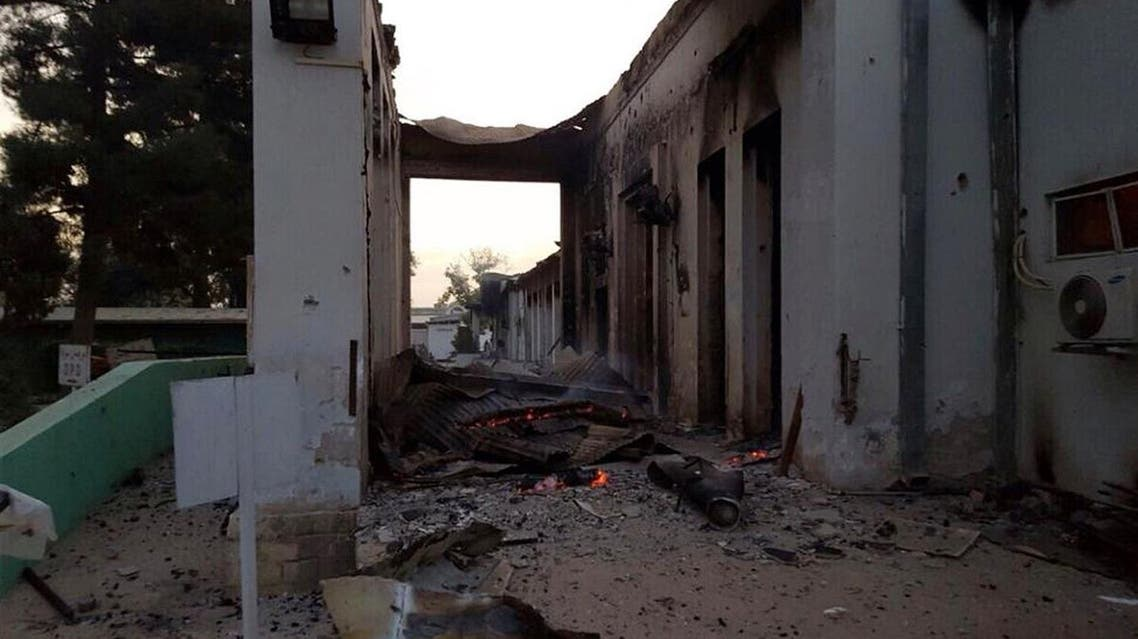 The burned Doctors Without Borders hospital is seen after explosions in the northern Afghan city of Kunduz. (AP)