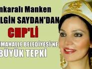 سفارة المغرب في أنقرة: عارضة الأزياء التركية كاذبة