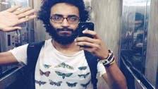 اختفاء غامض لناشط مصري والداخلية تنفي اعتقاله