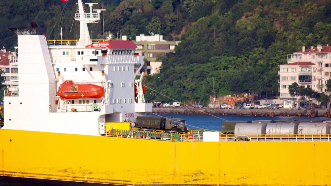 سفينة حربية روسية تمر في مضيق البوسفور متوجهةًَ إلى طرطوس