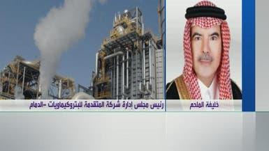 """رئيس المتقدمة لـ""""العربية"""": أسعار البتروكيماويات سترتفع"""