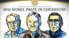 """نوبل الكيمياء لـ3 باحثين في مجال """"ترميم الحمض النووي"""""""