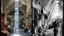 بالصور.. أسواق حلب بين عراقة الماضي وهمجية نظام الأسد