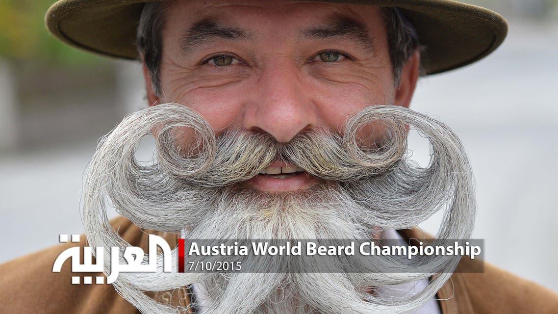 Austria World Beard Championship