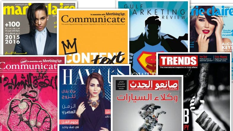 AlArabiya_Media-Quest-Mags