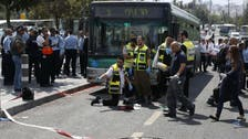 Two Israelis wounded in Jerusalem knife attack