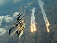 التحالف يدمر صاروخاً باليستياً يستهدف مأرب