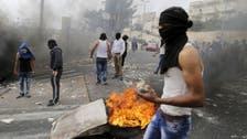Israel accuses Facebook, YouTube videos encouraging Palestinian attacks