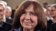 البيلاروسية سفيتلانا اليكسييفيتش تحرز نوبل للآداب