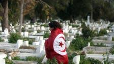 Tunisia lawmaker escapes assassination bid